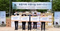 농협광주본부, '보훈가족 사랑나눔 위문품' 전달
