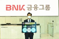 김지완 BNK금융 회장, '교통안전 챌린지' 동참