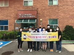 인천시설공단, 지역사회 어르신 위한 봉사활동 펼쳐
