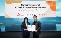 SKT, 비브스튜디오에 지분 투자···'메타버스' 경쟁력 강화