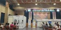 """인천 미추홀구 """"쿠팡, 구민 우선 채용은 계속"""""""