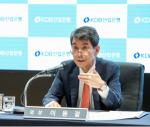 """산업은행, HMM 임금협상 타결에 """"해운물류 주축 역할 기대"""""""