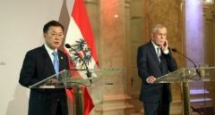 """문 대통령 """"오스트리아와 수소협력, 시너지 기대""""···동반자 관계 강조(종합)"""
