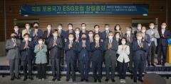 """국회·경제단체 참여 ESG 포럼 출범···""""ESG 확산시킬 예정"""""""