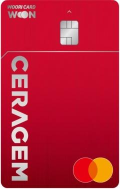우리카드, 가구 ·의료가전 렌탈 할인 카드 출시
