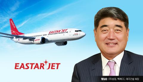 이스타항공, 회생계획안 법원 제출···내년 상반기 운항 준비
