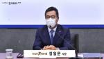 한국투자증권, 라임·옵티머스·팝펀딩 전액 보상···총 1584억원 규모