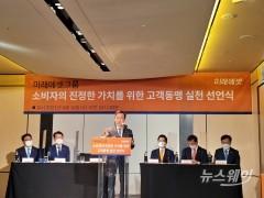 """최현만 미래에셋 수석부회장 """"계열사 상관없이 우수상품만 판매"""""""