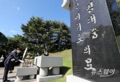 [NW포토]김대중 대통령 묘역 참배하는 이준석 국민의힘 대표