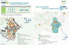 "iH공사-인천시, ""검단신도시 입주민 맞이""···I-MOD 서비스 도입 협약 체결"