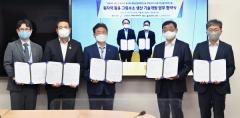 경북도, '원자력활용 그린 수소생산 협약' 체결