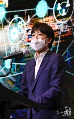 [NW포토]이준석 대표 '택시경영 및 근로형태 다양화 토론회' 축사