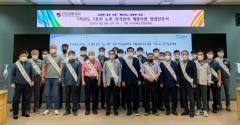 인천교통공사, 노후 전기설비 개량사업 청렴·안전 결의대회 개최