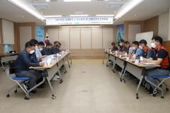 LX공사 광주전남지역본부, 2분기 노사간담회 개최