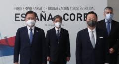 """문 대통령 """"한-스페인, 경제전반 디지털 전환 확산 기대"""""""