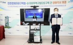 인천경제청-中 칭다오자유무역구역, 상호 업무협약 체결···바이오의약 등 협력