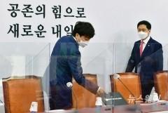 [NW포토]국민의힘 최고위원회의 참석하는 이준석 대표와 김기현 원내대표