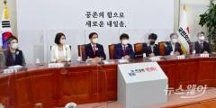 [NW포토]국민의힘 최고위원회의