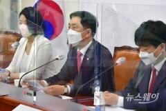 [NW포토]발언하는 국민의힘 김기현 원내대표