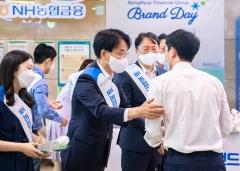 NH농협금융, 'NH농협금융 브랜드데이' 개최