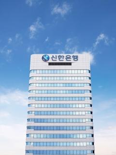 신한은행, '제로페이퍼' 캠페인 확산···올해 2억장 사용 줄인다