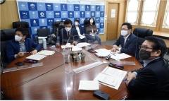 인천시, '화이트바이오산업' 육성전략 관련 공모사업 선정 잇단 쾌거