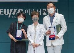이화의료원, 의료산업화 경쟁력 확보 '박차'