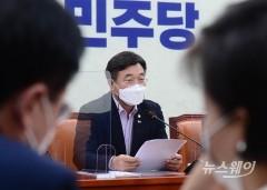 [NW포토]윤호중 더불어민주당 원내대표 정책조정회의 발언