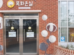 목포시, 공공 와이파이 확대로 스마트 관광시대 '활짝'