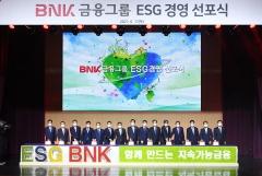 BNK금융, 全계열사와 함께 'ESG경영 선포식' 개최