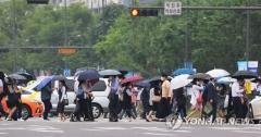 [오늘 날씨]전국 큰 일교차에 '쌀쌀'···출근길 추위 이어져