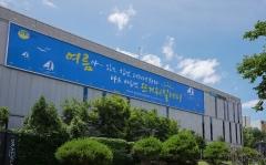 신한카드, 신한카드홀 외벽 '참신한글판' 여름편 문안 선정