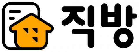 직방, KT와 AI컨택센터 사업협력 위한 MOU 체결