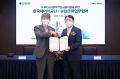 NH농협은행, K-RE100 참여기업 금융지원 업무협약