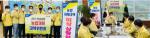 전남농협, 올 여름 태풍·폭염 자연재해 피해 최소화 점검