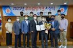 순천대학교 산학협력단 친환경농업센터 「우수검정기관」 선정