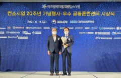 LX한국국토정보공사, 3년 연속 최우수 훈련기관 선정
