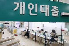 '금리상한형' 주택담보대출 7월 출시···5년간 상승폭 2%