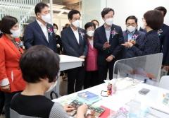 영등포구, '평생학습도시' 입증···YDP미래평생학습관 개관