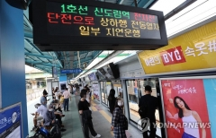 서울 1호선 급행노선 동인천-오류동 축소 운행