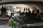 [내일날씨]하지 낮 기온 30도 안팎, 강원·경기 일부 지역 '비'