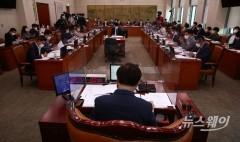 국회 문체위, 전체회의서 '언론중재법 개정안' 처리