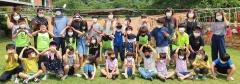 전남농협, 농산어촌유학생 대상 농촌체험학습 지원