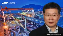 삼성중공업, 세계최초 '소음·유해가스 배출 없는' 열전발전 LNG선 만든다