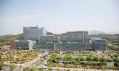 칠곡경북대병원, 보건복지부 지역장애인보건의료센터 유치