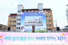 김천시, 공공산후조리원 착공... 내년 상반기 개원 예정