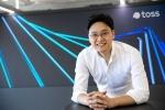 토스, 기업가치 8.2조원 인정받아···4600억원 투자 유치