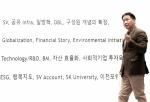 """'파이낸셜 스토리' 재차 강조한 최태원 """"넷제로, 조기 추진해야"""""""