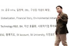최태원 '파이낸셜 스토리' 강조 1년···변신 거듭하는 SK