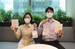 동양생명, 소아암 환아 위한 '히크만 카테터용 주머니 만들기' 동참